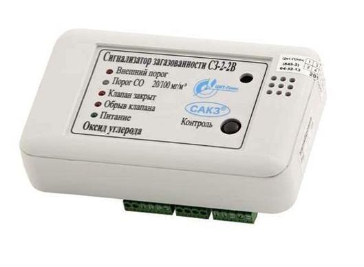сигнализатор загазованности с3-2-2в инструкция