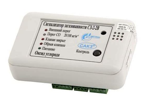 Сигнализатор загазованности сз-2-2в инструкция