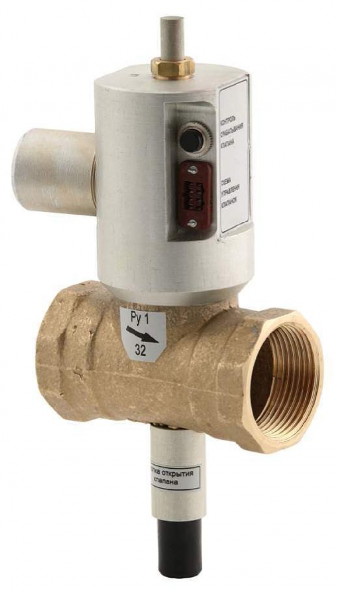 клапан газовый кзгэм-у-80 гк газовик цена