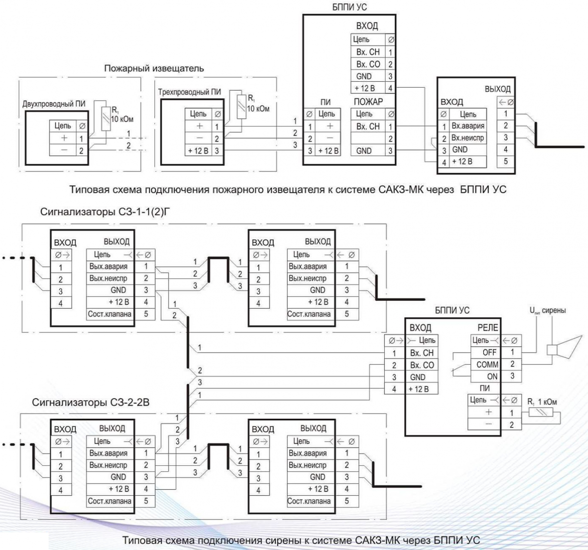 Схема сигнализатора загазованности сз-1-1г